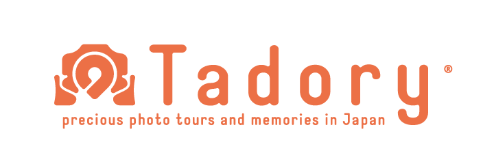 What is Tadory Photography? | A photography service to make your trip in Japan more memorable. - Tadory Photography